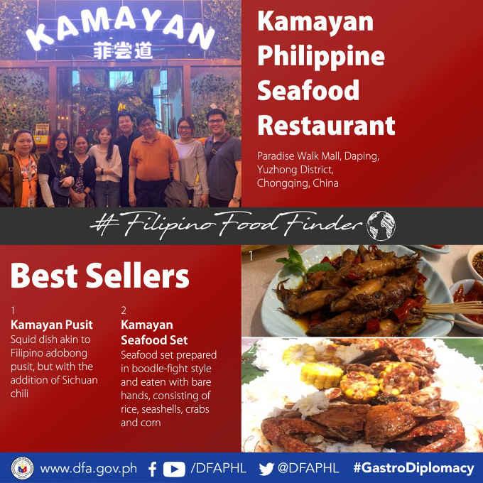 kamayan philippine seafood restaurant