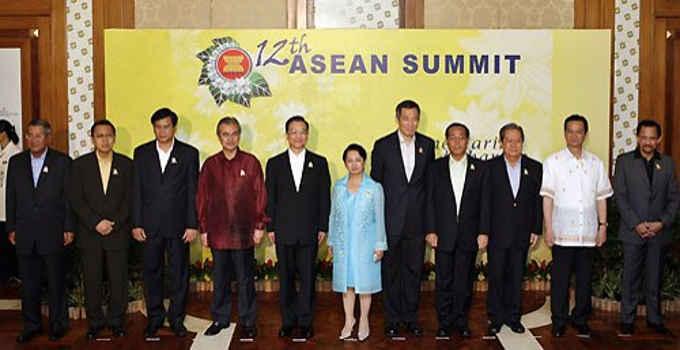 asean leaders july 30 2007