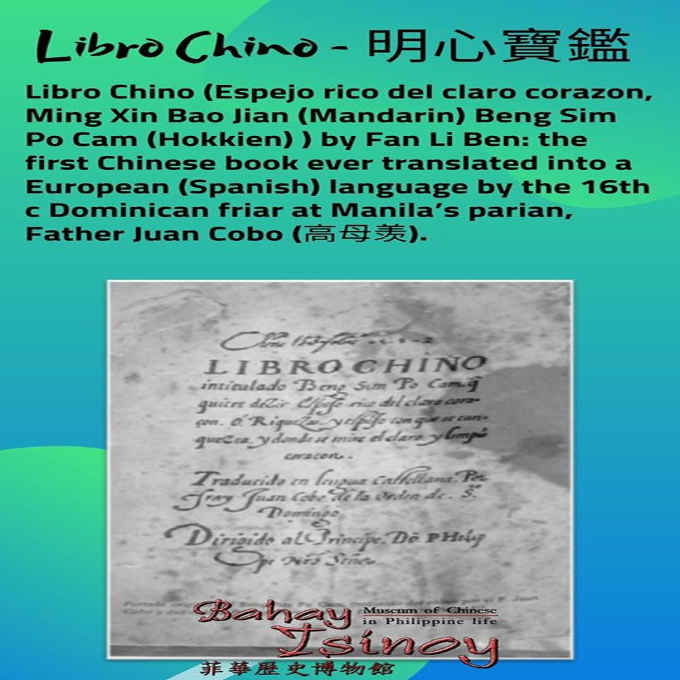 libro chino